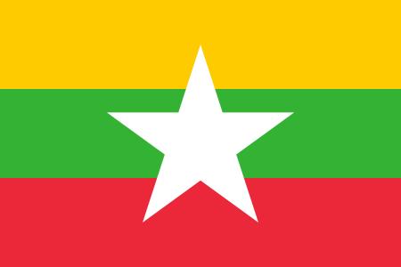 缅甸海运空运陆运专线